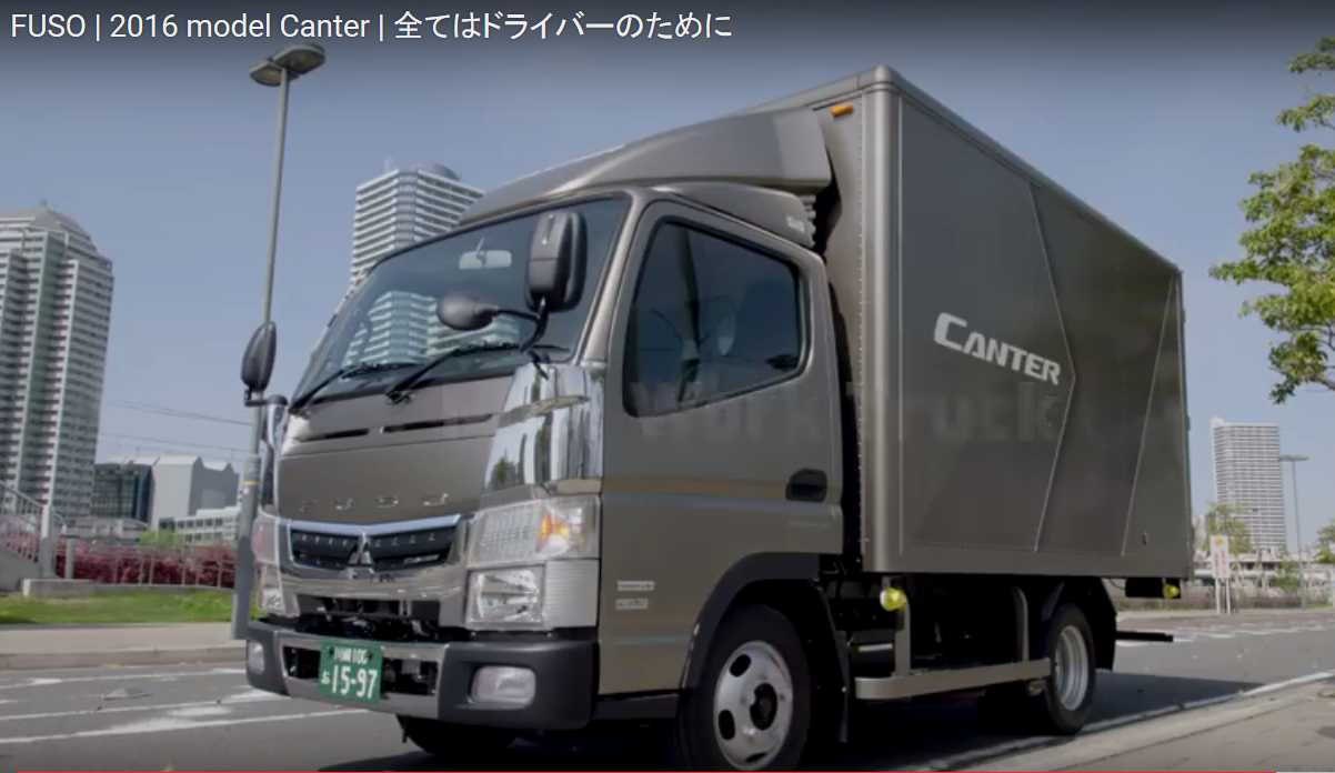 Mitsubishi New Canter